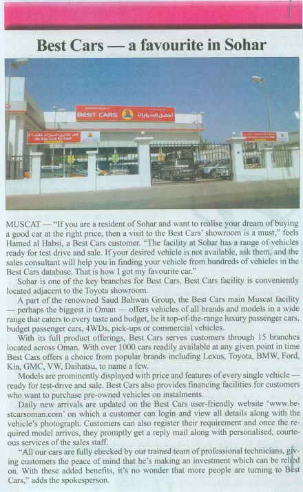 Best Cars - A favourite in Sohar